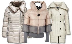 Одежда из полиэстера которая выдерживает очень высокие температурные режими