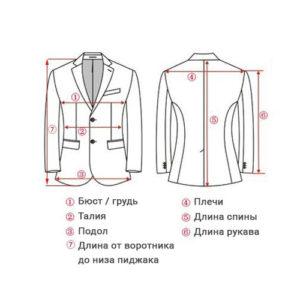 Мужской-пиджак