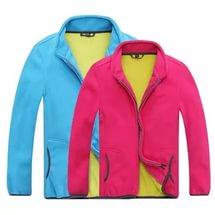 Флисовые куртки
