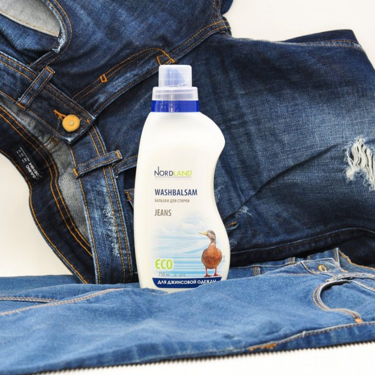Способы, как вывести жирное пятно с джинсов пятновыводителем