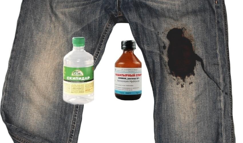 Как отстирать жирное пятно на джинсах из светлой ткани