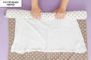 Растягивание одежды