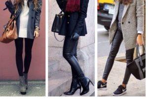 С какой обувью носят кожаные лосины в разное время года