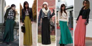 длинная юбка с кофтой
