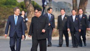 Лидер Северной Кореи Ким Чен Ын и президент Южной Мун Чжэ Ин
