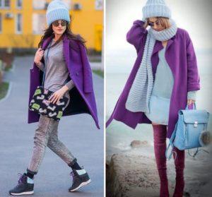 с чем сочетать фиолетовое пальто