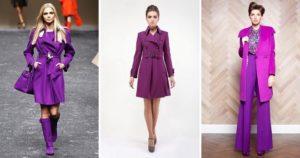 оттенки фиолетового пальто