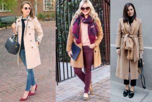 Классическое пальто в разных образах