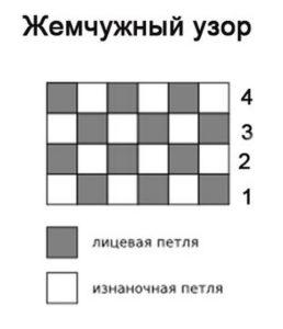 тесьма-вьюнок_001_15