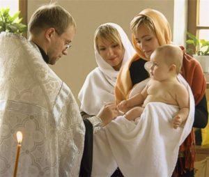Церковный обряд