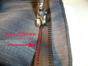 Подшить школьные брюки
