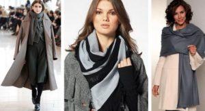 базовые способы завязать шарф