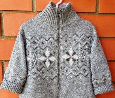 Кардиган на молнии из свитера