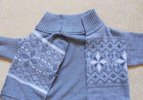 Кардиган из свитера