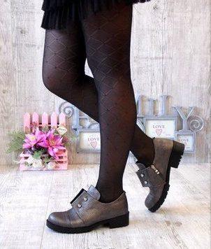Короткие ботинки