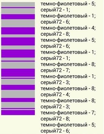 Схема полос джемпера «чайка»