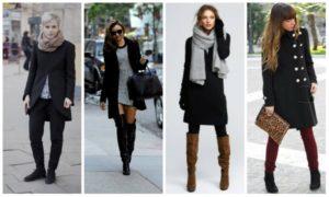 Сапоги под чёрное пальто