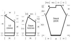 Схема вязания серого кардигана