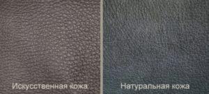 Выбор материала для куртки