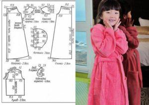 Детский халат для девочки 9-14 лет