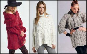 аксессуары для объёмного свитера