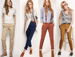 брюки для высоких женщин