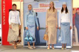 православная мода