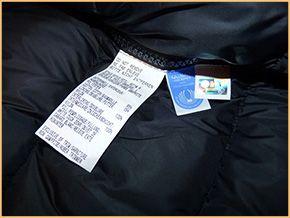 Этикетка на куртке