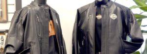 как растянуть кожаную куртку