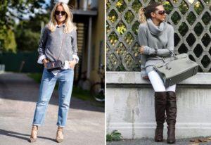 серый свитер с ботфортами