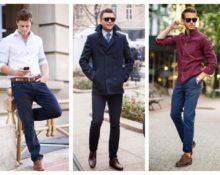 синие брюки с пальто