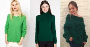 девушки в зеленых свитерах