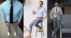 с чем носить серые брюки
