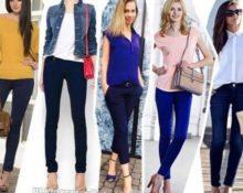 синие брюки яркий верх