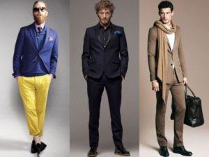 с жёлтыми брюками
