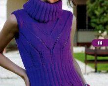 свитер без рукавов как называется