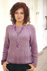 Розово-сиреневый женский свитер