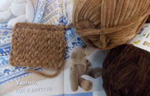 Вязание образца