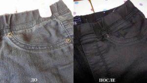 как покрасить брюки