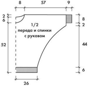 """Свитер фасон """"Летучая мышь"""""""