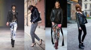 женские брюки под кожаную куртку