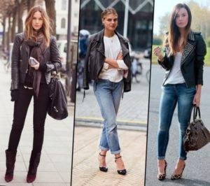 женские джинсы под кожанку
