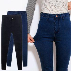ушиваем женские брюки