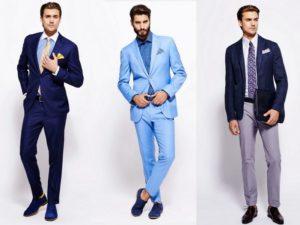 3 костюма разных цветов