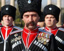 Чем отличается костюм донского казака от кубанского