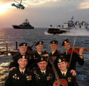 Чёрный - морская пехота