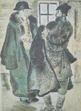 Историческое фото с тулупом