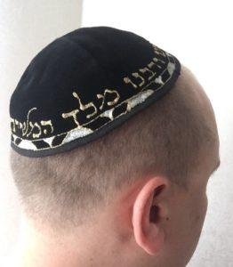 Традиционная еврейская шапка