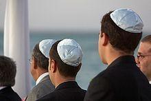 Еврейская шапка