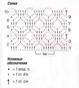 Схема 1 для крючка